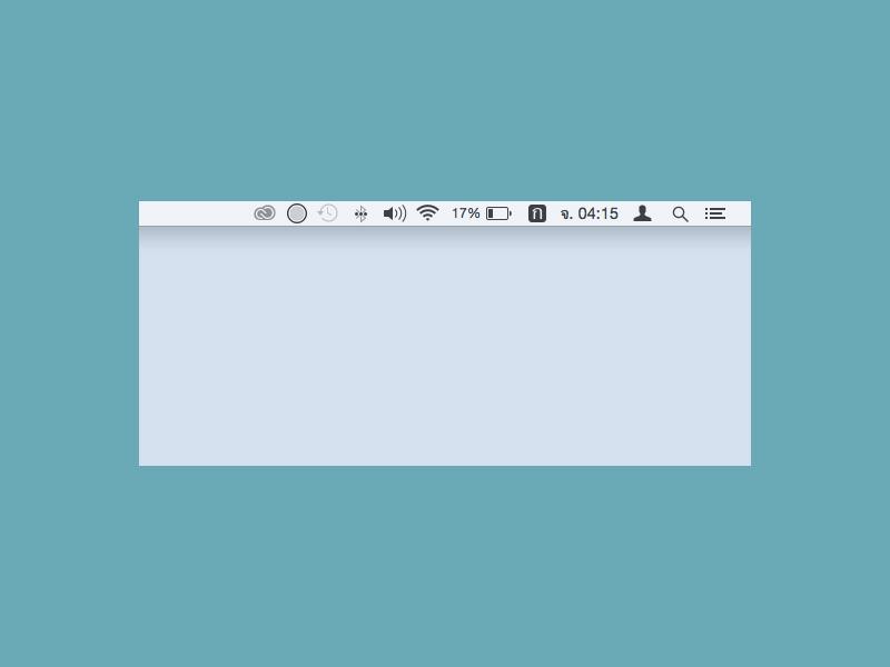 วิธีย้ายและซ่อนไอคอน บนแถบเมนู Mac