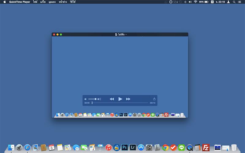 วิธีบันทึกภาพหน้าจอเป็นวิดีโอบน Mac ด้วย QuickTime Player