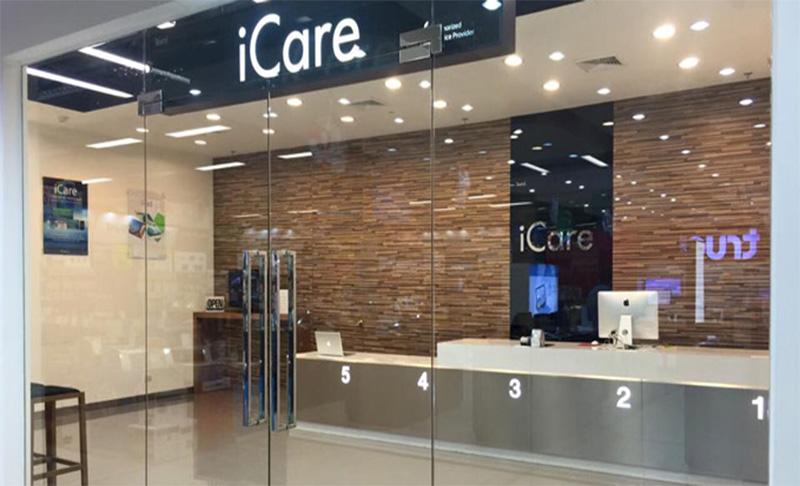 วิธีเช็คสถานะการส่งซ่อมของศูนย์ iCare