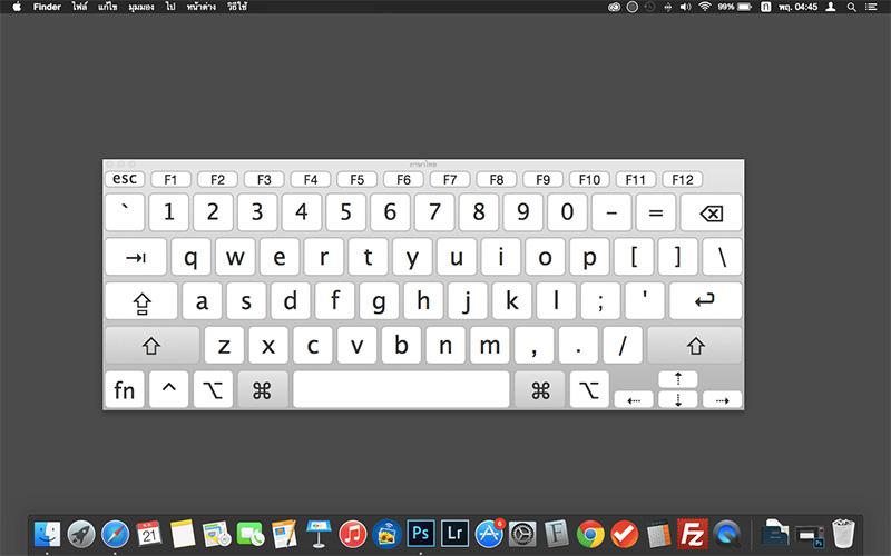 """วิธีเรียกใช้ """"แป้นพิมพ์เสมือน"""" บนหน้าจอ Mac"""