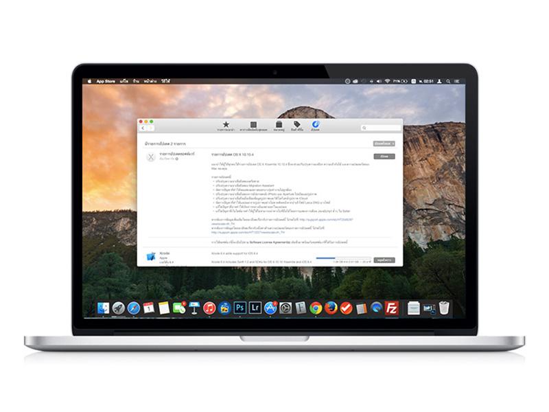 อัพเดทล่าสุด OS X Yosemite 10.10.4 เน้นปรับปรุงความเสถียร และความปลอดภัยของ Mac