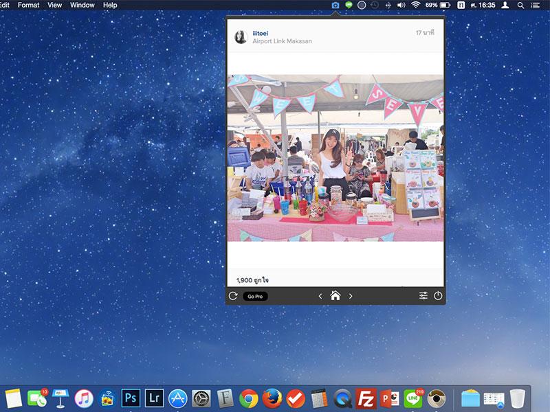 ดูรูปอินสตาแกรมแบบเร็วๆ บน Mac ได้ด้วย App for Instagram