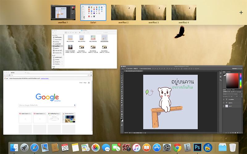 วิธีทำให้หน้าเดสก์ท็อปบน Mac มีหลายหน้าจอ