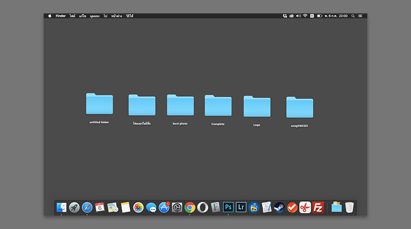 How-to-resize-icon-mac
